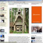 Заметка в МК с фотографией базы отдыха Былина