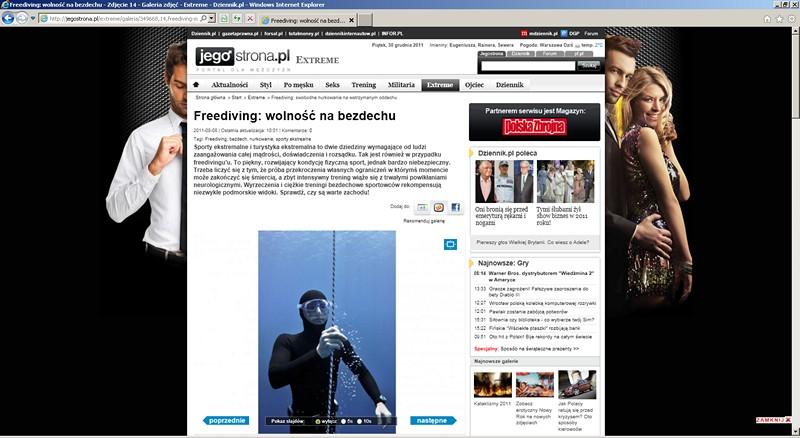 Скриншот страницы чужого сайта с моей легально купленной фотографией